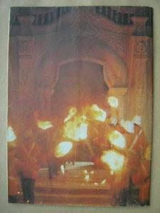 (P3) Hỏa thiêu Viên Minh Viên II