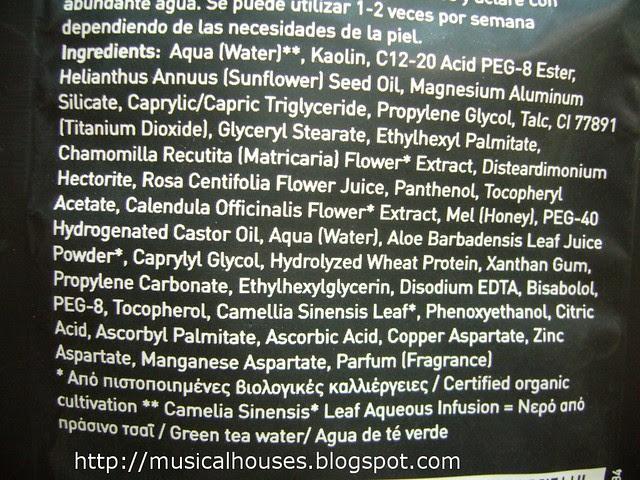 apivita pink clay mask ingredients