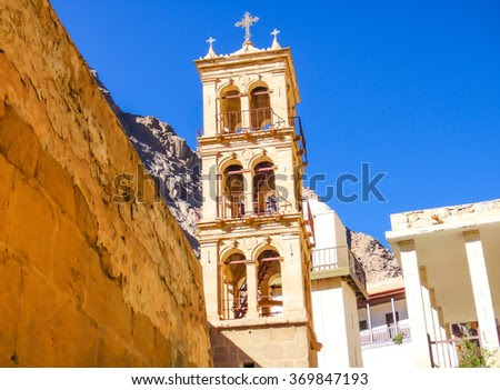 Bell Tower At Saint Catherine'S Monastery (Egypt. Sinai Peninsula) Стоковые фотографии 369847193 : Shutterstock