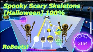 Spooky Scary Skeletons Song Id Roblox Free Robux Pin Codes 2019