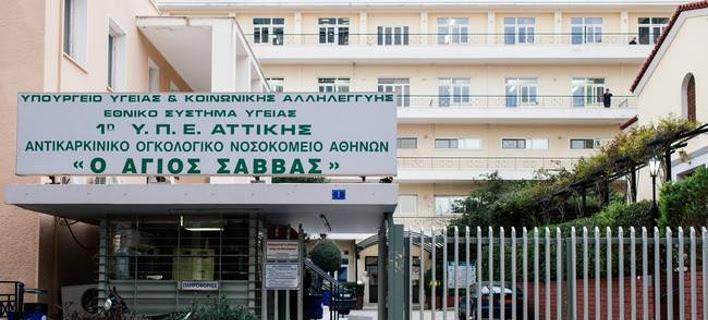 Συνελήφθησαν στην Ιταλία καταζητούμενοι για τις κλοπές των μηχανημάτων στον «Αγιο Σάββα»