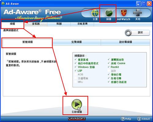 adaware-08