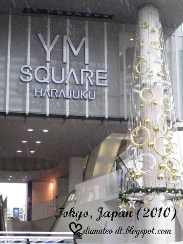 harakuju 17