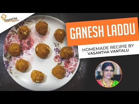 Simple Ganesh Laddu || Homemade Telugu Recipe | Vasantha Vantalu