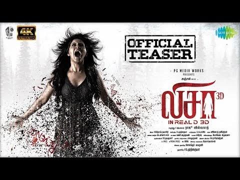 Anjali's Lisaa 3D - Official Teaser