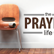 YMCACHURCH – Lebanon Ohio – Antioch Church of the Y | 08/10/2014 – The Praying Life; Prayer in Real Life; various txt