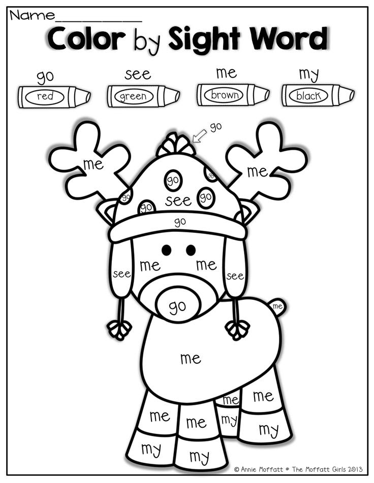 15 Best Images of Christmas Parts Of Speech Worksheets ...