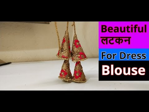 beautiful latkan for dress and blouse