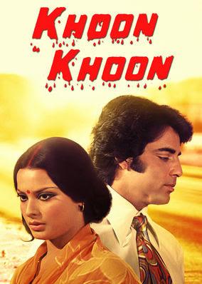 Khoon Khoon