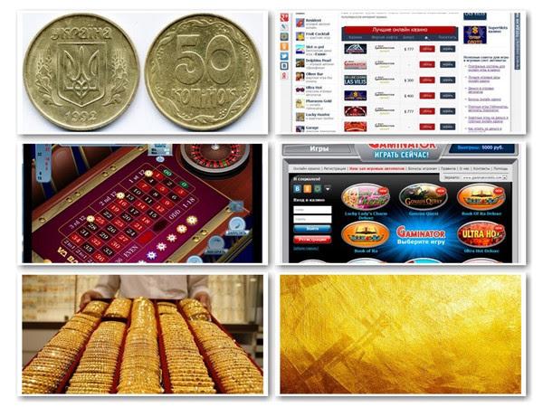 Самые честные онлайн казино с выводом денег Вопросом как найти честные онлайн казино задаются все фанаты азарта.