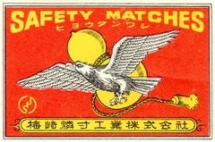 japon etiquettes allumettes001