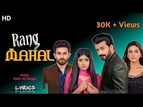 Rang Mahal Drama OST Lyrics by Sahir Ali Bagga Song