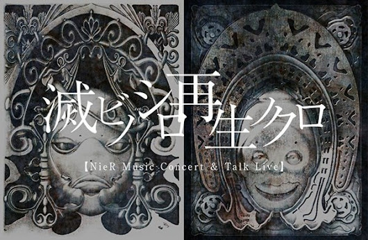 Review: NieR Music Concert & Talk Live Blu-ray | Scarlet Moon Productions / Blog