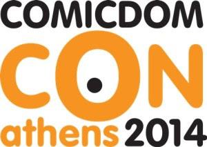 cca2014_logo