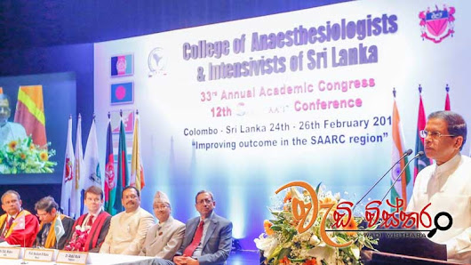 The 12th SAARC AA Conference and the 33rd Annual Academic Congress organized by the College of Anaesthesiologists and Intensivists of Sri Lanka