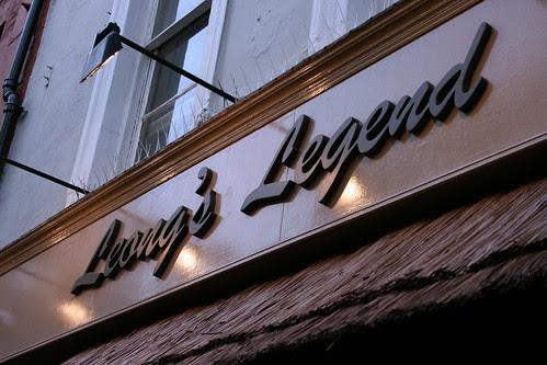 Leong's Legends sign