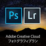 Adobe Creative Cloud フォトグラフィプラン(Photoshop+Lightroom) 12か月版 Windows/Mac対応 [ダウンロードコード]