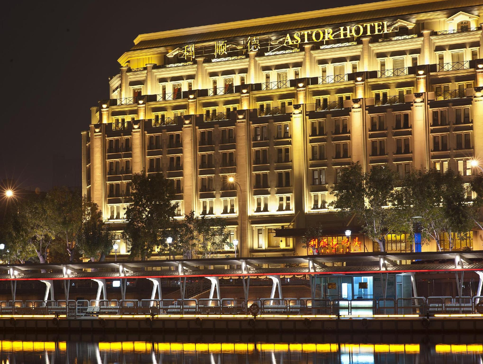 The Astor Hotel A Luxury Collection Hotel Reviews
