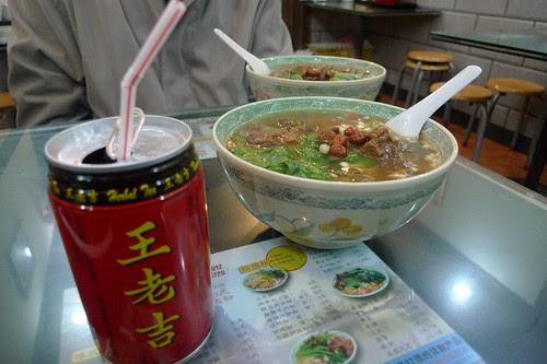 nice Shenzhen in noodles