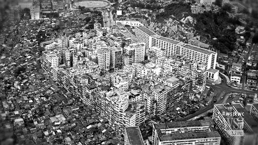 City of Imagination: Kowloon Walled City