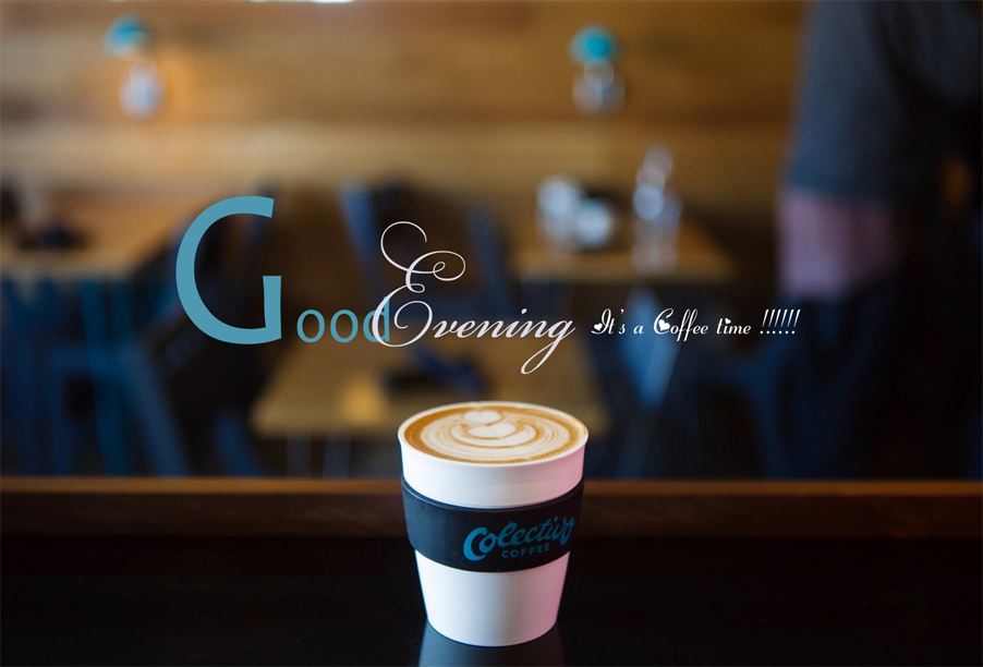 Coffee Morning Png Hd Transparent Coffee Morning Hdpng Images