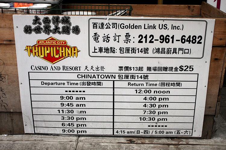 Chinatown Bus To Casino