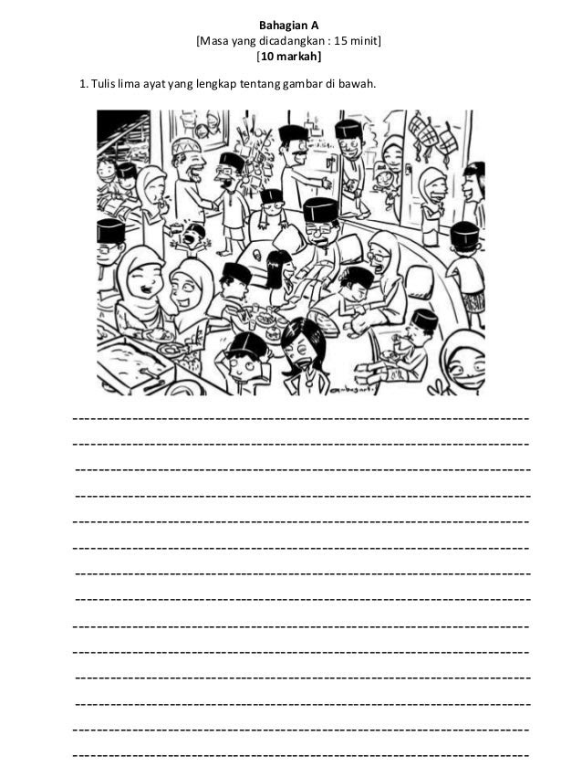 Bahasa Melayu Tahun 4 kertas 2