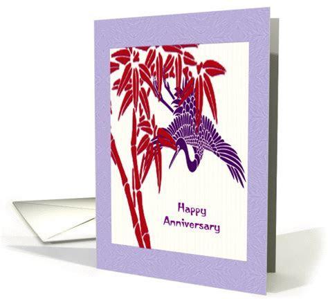 Wedding anniversary wishes Japanese style, crane, bamboo