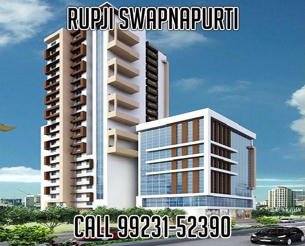 Rupji Swapnapurti