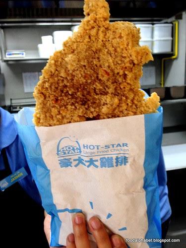 Hot Star 5