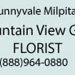 Mountain View Florists - Flowers in Mountain View CA - Mtn View Grant Florist