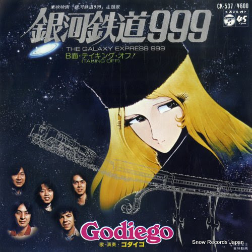 GODIEGO galaxy express 999, the