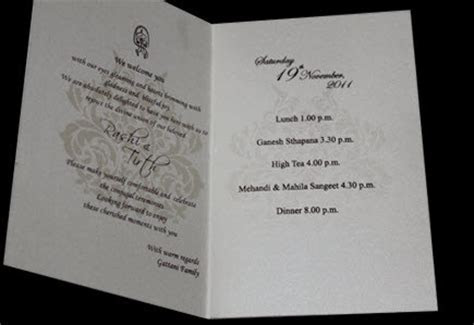 How to Choose Wordings from Indian Wedding Cards Samples
