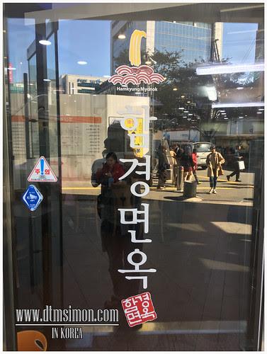 釜山車站鹹鏡麵屋02