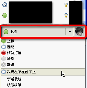 pidgin-04