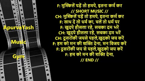 Humko Man Ki Shakti Dena Karaoke With Lyrics
