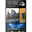 HTC One max Overview - HTC Smartphones