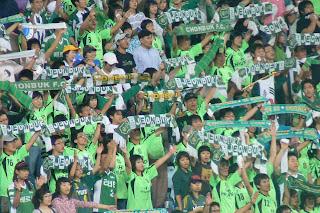 Jeonbuk Motors fans