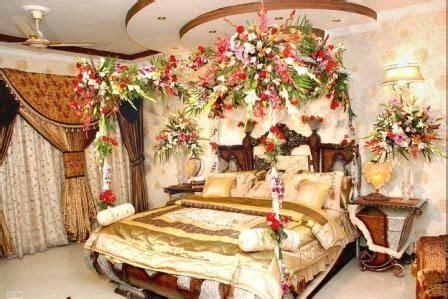 Beautiful Bridal Room Decoration ***   Virtual University