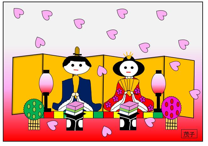 栃木市おおひらpcクラブ イラストblogたのしい ひな祭り