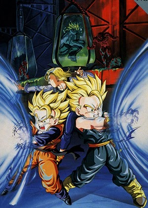 Dragon Ball Z: El combate final [Película] [HD] [Sub Español/Audio Latino] [MEGA]