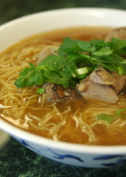 Beef Rib Noodle Soup.jpg