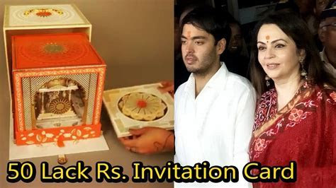 Akash Ambani (Mukesh Ambani Son) 50 Lakh Rs. Wedding Card