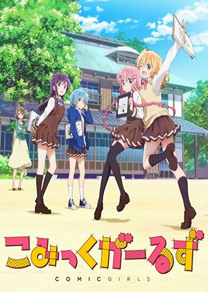 Comic Girls [12/12] [HDL] [Sub Español] [Google Drive/MediaFire/MEGA]
