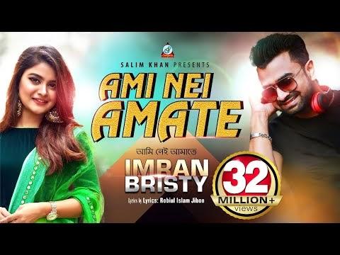 Imran, Bristy - Ami Nei Amate | আমি নেই আমাতে | Official Bangla Music Vi...