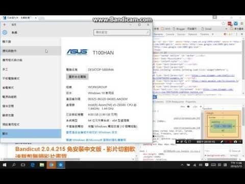 關閉 BitLocker - Windows 10 - 阿榮技術學院