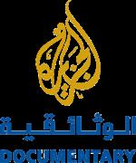 frequence aljazeera