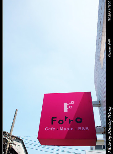 台中Forro