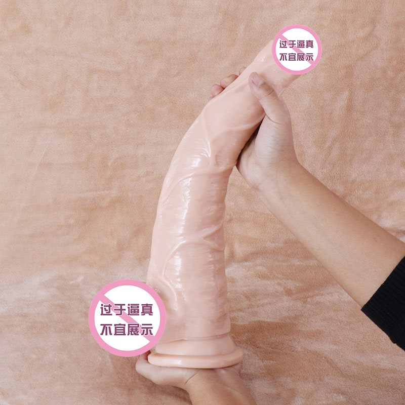 Hot  16.5 inch Long 2.6 inch diameter Animal Dildo Huge Dildo Super Big Horse Dildo With Suction Cup Rea