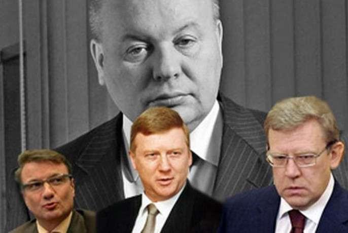 Либералы сняли маски и в открытую пошли против России